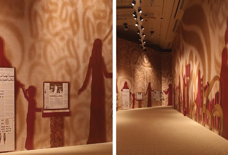 Al-Nahda Anniversary by designlab experience